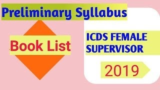 ICDS Female Supervisor 2019 Exam Syllabus & Book List