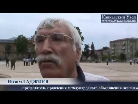 Protest in Derbend against Heydar Aliyev Дербент  Советская или Гейдара Алиева
