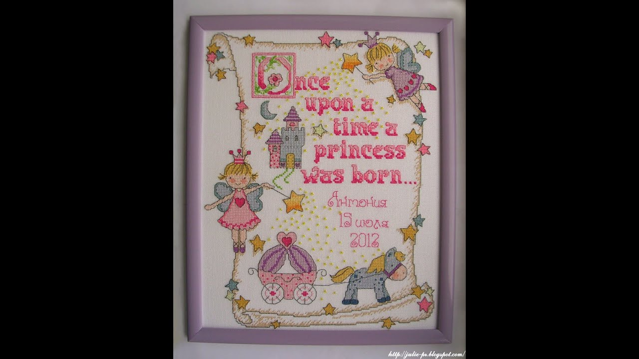 Вышивка однажды родилась принцесса 388