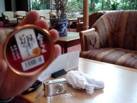 磐梯熱海温泉、華の湯ロビーにて