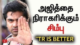 """No MORE AJITH FAN. I am T.R Fan Now – Simbu shocking Change"