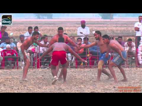 Bal Kabaddi Tournament Part 2nd