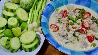 หลนปลาเค็ม(ปลาอินทรีย์)..เมนูแสนอร่อย ที่ใครๆก็ทำได้แน่นอน l สไตล์นายแทนชวนทำอาหาร