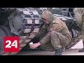 Покрасят, начистят и даже обуют: военную технику готовят к Параду Победы