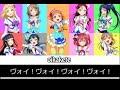 【乳首修正版】これでアニサマ優勝!!ガチガイジ最強口上コール!!【青空Jumping Heart】