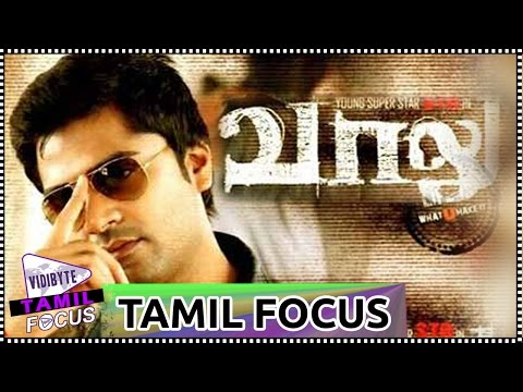 Vaalu Tamil Movie Box Office Collections || Simbu, Hansika