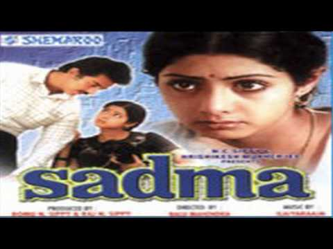 Sadma - Aye zindagi gale laga le with English Translation