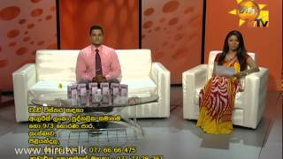 Hiru TV Morning Show  | 2014-07-21