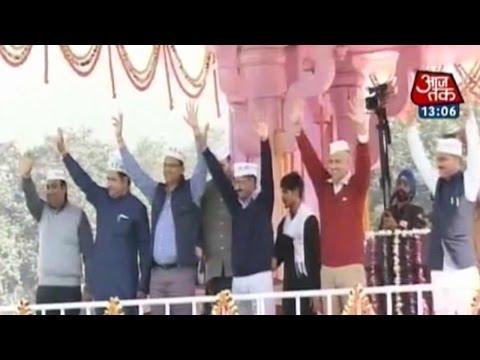 Kejriwal Leaves Ramlila Maidan After Delivering Speech video