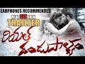 ట్రైలర్ మొత్తం సెక్స్ గురుంచే ఉంది | Real Dandupalyam Official Trailer| Sex Talk Trailer |#Onevision thumbnail