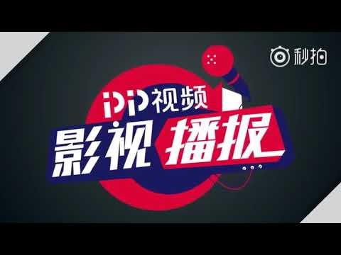 Phỏng vấn phim Đại Sư Huynh... Trần Kiều Ân _ Joe Chen😍