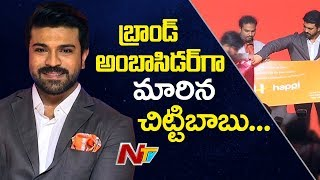 Ram Charan Turned Into Brand Ambassador For Happi Mobile Stores - Park Hyatt - Hyderabad - NTV - netivaarthalu.com