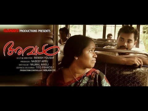 Aval (she) Malayalam Short Film video