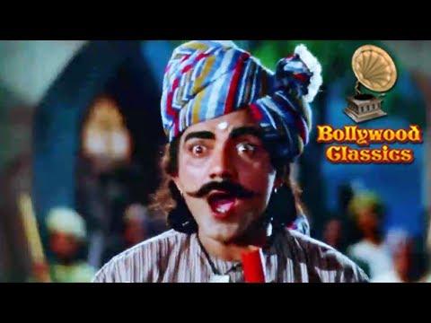 Is Jag Mein Kalyug - Best Of Manna Dey - Classic Hindi Song - Daadi Maa