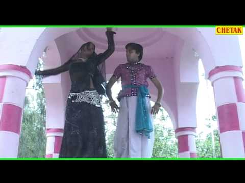 Nakhrala Byai Ji - Sone Ro Kandoro - Rajasthani Lok Geet video