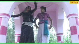 Nakhrala Byai Ji - Sone Ro Kandoro - Rajasthani Lok Geet