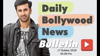 Latest Hindi Entertainment News From Bollywood | Ranbir Kapoor | 17 October 2018 | 5:00 PM
