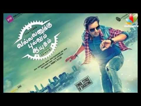 Producers gifted 2.5 crores worth house for Santhanam | Vallavanukku Pullum Aayudham