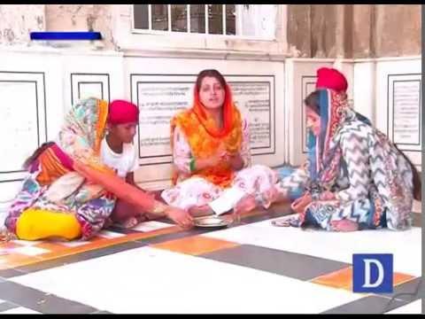 Raksha Bandhan day in islamabad