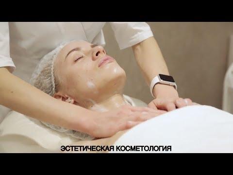 Эстетическая косметология — Dr.Antonenko Beauty&Clinic