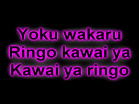 Voltaire - Ringo No Uta