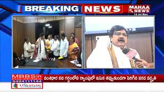 19% Interim Relief For RTC Employees | Chairman Varla Ramaiah