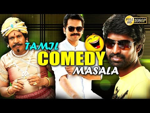 Tamil Movie Comedy Scenes 1080 Latest Movie Comedy Upload  Tamil Movie Latest Comedy Scene1080 HD