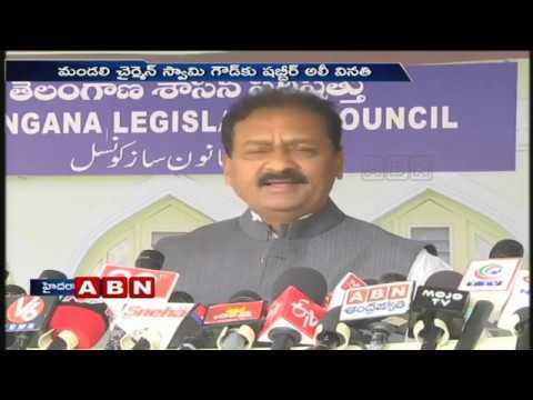 T Congress MLC Shabbir Ali And Ramulu Nayak Speaking To Media | ABN Telugu