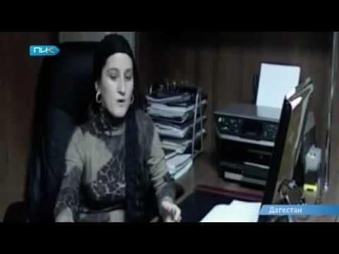 В Дагестане даги изнасиловали 13-летнию дагестанку =(