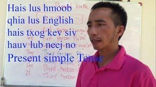 kawm english los yog hais lus hmoob qia lus meskas