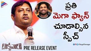 SKN Emotional Speech | Taxiwaala Pre Release Event | Vijay Deverakonda | Allu Arjun | Priyanka