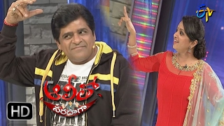 Alitho Saradaga | 13th February 2017 | Suma Kanakala | Full Episode | ETV Telugu