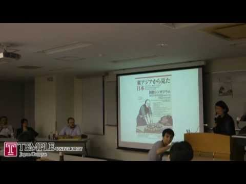 Public Lecture Video (6.28.2013) : East Asian Images of Japan
