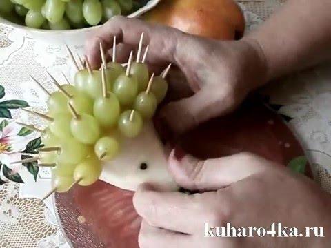 ёжик из фруктов