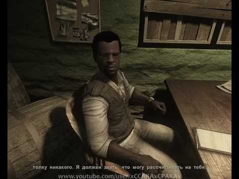Far Cry 2 прохождение - Акт 3 - Ликвидация ч.2 - [1/3]