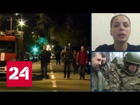 Убийство Моторолы: реакция Киева