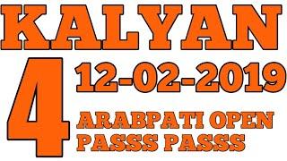 Malamal kalyan trick 12-02-2019 Arabpati opne single 44 passs aj Jodi passs