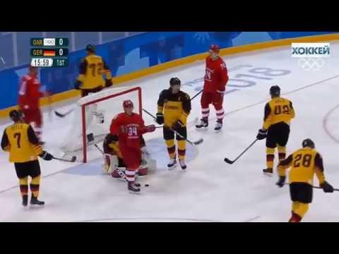 Россия 4 3 Германия  Russia 4 3 Germany  Полный Обзор Матча 2018год КОМЕНТАТОРЫ РОССИИ