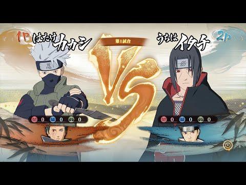 """Naruto Shippuden: Ultimate Ninja Storm 4"": Kakashi Vs. Itachi"