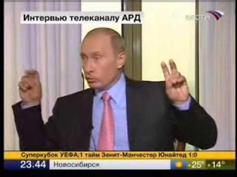 Путин хорошо ответил!