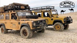 XtraSpeed Land Rover Defender D110 Camel Trophy Sand Off-Road Trail. RC PLAY GROUND