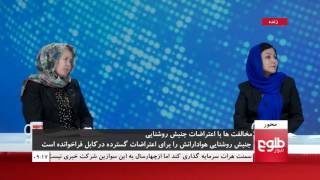 MEHWAR: Enlightening Movement Blamed For 'Undermining' National Interests