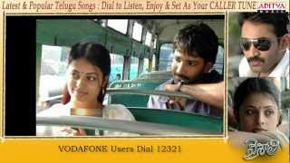 Vaishali - Vaishali Songs With Lyrics - Kurivippina  Song