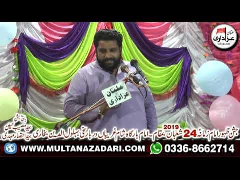 Zakir Waqar Arif Dhando I Jashan 24 Shaban 2019 I New Qasiday