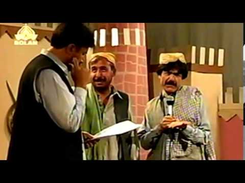 media pashto comedy quetta amanullah nasar 9