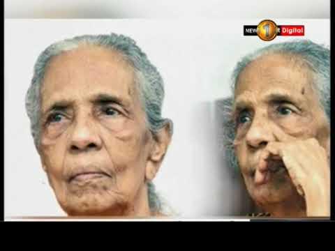 රත්නාවලී කැකුණවෙල සමුගෙන යයි Rathnawali Kekunawela died