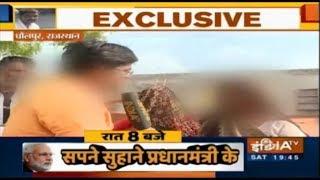 Chakravyuh: राजस्थान के धौलपुर में महिलाओं के साथ खुलेआम दरिंदगी, देखिये ग्राउंड रिपोर्ट