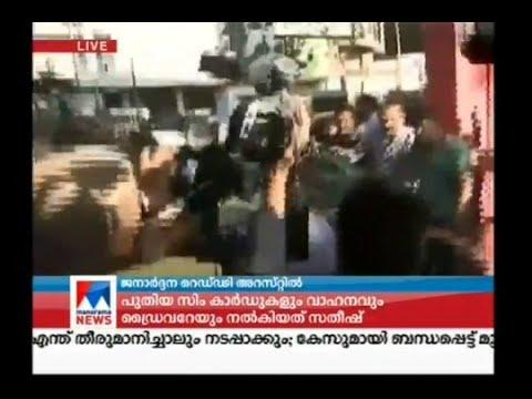 ഖനി വ്യവസായിയും കര്ണാടക മുന്മന്ത്രിയുമായ ജനാര്ദന റെഡ്ഡി അറസ്റ്റില് | Janardhana Reddy arrest