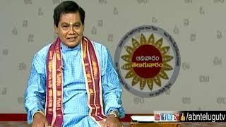 Meegada Ramalinga Swamy About Telugu Pronunciation   Adivaram Telugu Varam