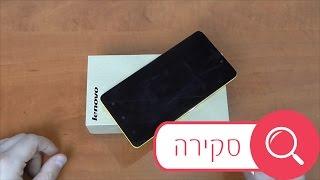לקנות Lenovo K3 Note